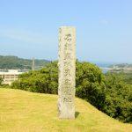 豊臣秀吉の『朝鮮出兵』は日本と世界の歴史をどう変えたのか?