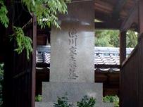 大阪・堺『南宗寺』徳川家康の墓