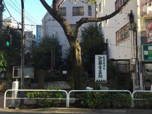 JR板橋駅前にある近藤勇仮埋葬地