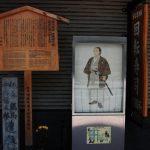 """『幕末の巨星・坂本龍馬の暗殺事件』!どうして""""迷宮入り""""?"""