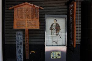 坂本龍馬暗殺事件近江屋