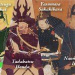 徳川家康は三河譜代よりも『徳川四天王』を頼りにした!ホント?