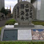 幕臣勝海舟は、なぜ薩摩の西郷隆盛を高く買っていたのか?